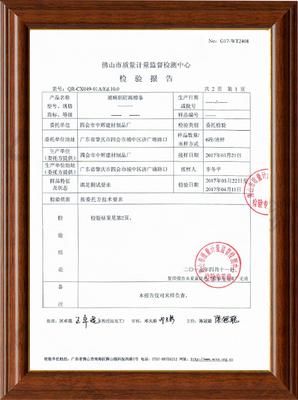 玻璃钢防腐檩条检测报告